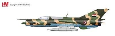 HobbyMaster Diecast Mig-21FL 5081 Egyptian Air Force Air Power Series