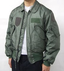 Nomex flight jacket CWU-45/P Winter