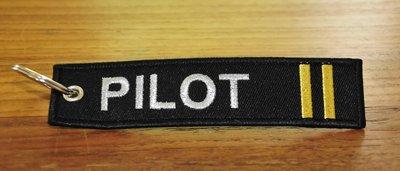 PILOT II keychain keyring