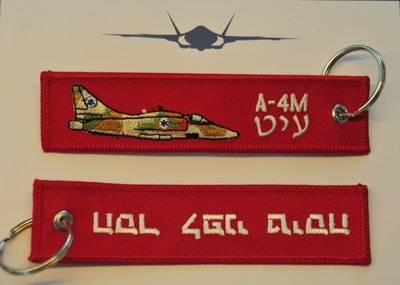 A-4 Skyhawk Israel Air Force keyring keychain bagage label
