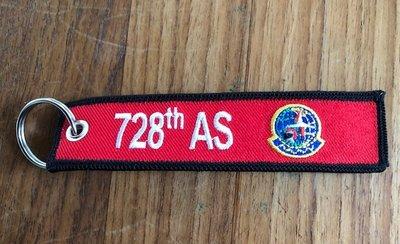 728th AS keychain keyring