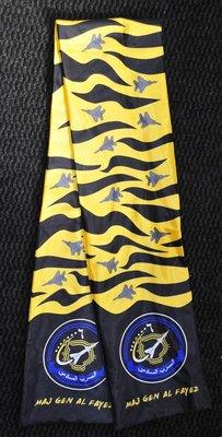 7 Sq RSAF pilot scarve Ma Gen Al Fayez F-15 sq