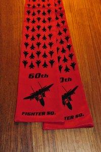 60th Fighter Squadron pilot scarve F-15 Eagle squadron