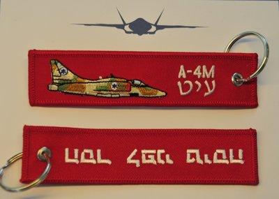 A-4 Skyhawk Israel Air Force keyring keychain bagage label