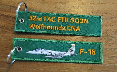 F-15 Eagle 32nd TFS Wolfhounds keyring keychain